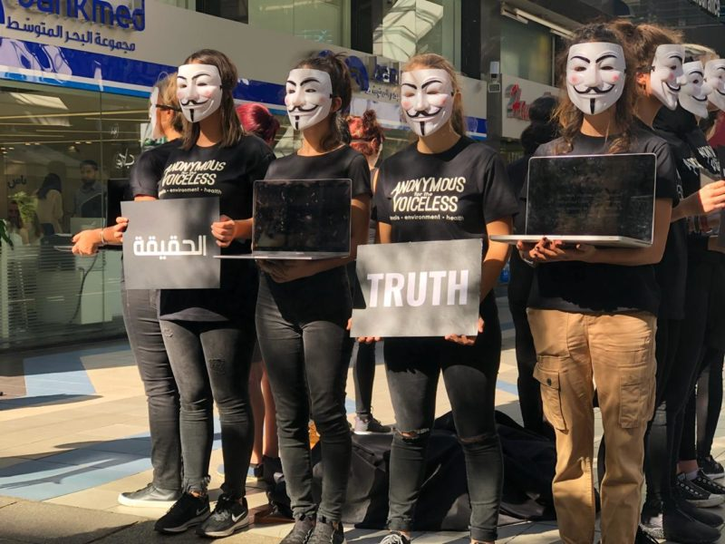 cube of truth -anonymous for the voiceless