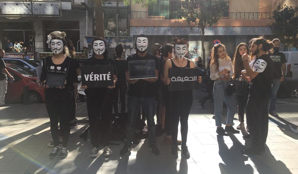 Cube of truth - Anonymous for the voiceless