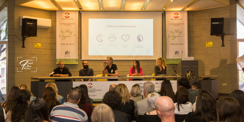 vegan conference - Lebanese vegans